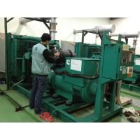 Bảo trì các thiết bị công nghiệp